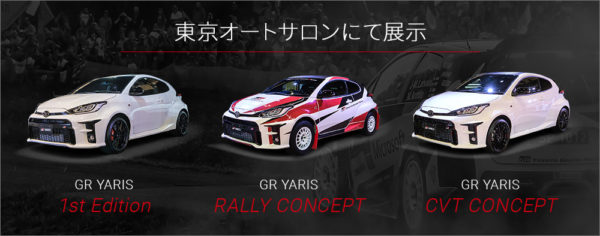 GRスポーツ GR4